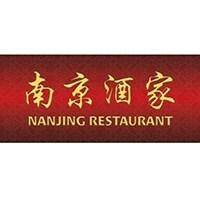 Nan Jing Restaurant featured image